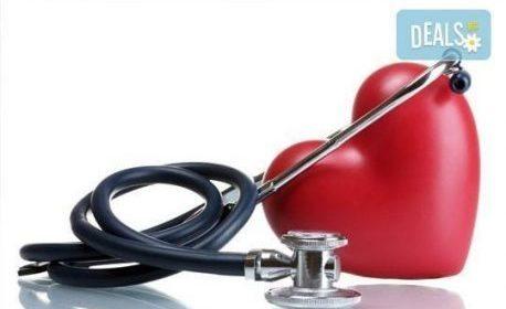 Deals.bg:  Преглед при кардиолог, изследване на общ холестерол, LDL, HDL и триглицериди, ЕКГ